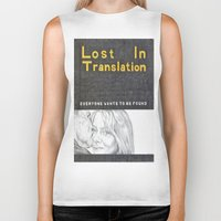 lost in translation Biker Tanks featuring LOST IN TRANSLATION hand drawn movie poster in pencil by The Exiled Elite
