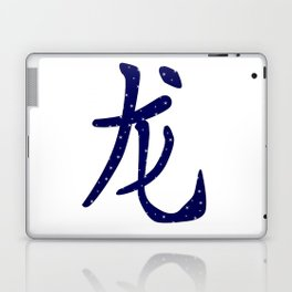 Chinese Year of the Dragon Laptop & iPad Skin