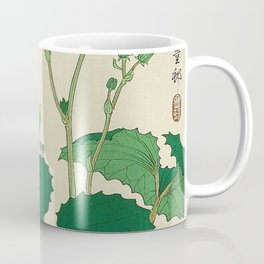 Ohara Koson Ligularia Coffee Mug