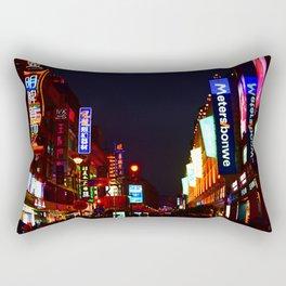 Shanghai 十 Rectangular Pillow