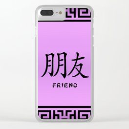 "Symbol ""Friend"" in Mauve Chinese Calligraphy Clear iPhone Case"