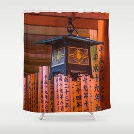 Fushimi Inari Lamp Shower Curtain