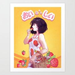 Oishii Art Print