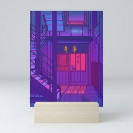 Lonely Nights Mini Art Print