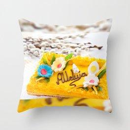 yellow decorative Easter cake Throw Pillow