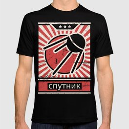 """Sputnik"" Vintage Space Race Propaganda Poster T-shirt"
