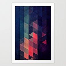 edyfy wyth lyys Art Print