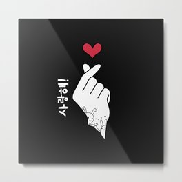 K-pop Finger Heart | Saranghae Metal Print