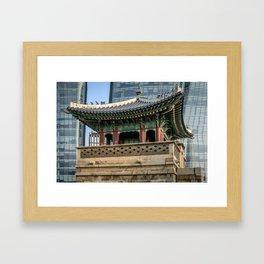 Dongshipjagak Watchtower Framed Art Print