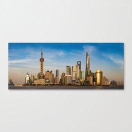 Shanghai's Pudong Panorama Canvas Print