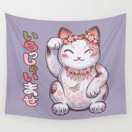 Hanami Maneki Neko: Shun Wall Tapestry