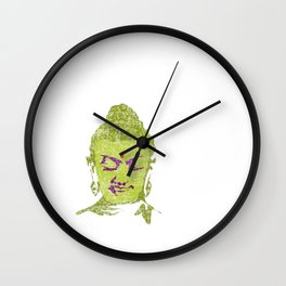 The Greatest Word Is The One That Brings Peace | Gautama Buddha Wall Clock