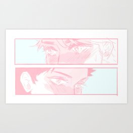 """i like you."" Art Print"