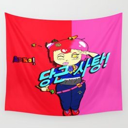 Enterforment: Aiko - Chan Wall Tapestry