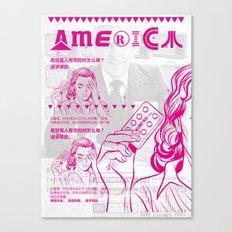 KureAll 300mg America (Magenta) Canvas Print