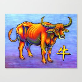 Chinese Zodiac Year of the Ox Colorful Bull Canvas Print