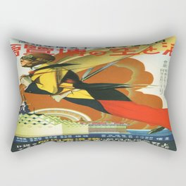 Vintage poster - Tokyo Sea and Air Exhibition Rectangular Pillow