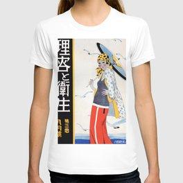 Japanese Art Deco T-shirt