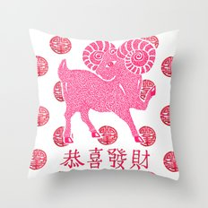 ~ Happy Chinese New Year ~ Year Of The Sheep ~ Throw Pillow