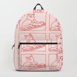 Cat in Meme Major Backpack