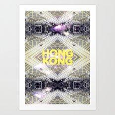 Hong Kong I Art Print
