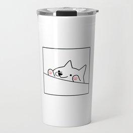 Bongo Dog Travel Mug