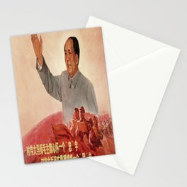 Vintage poster - Mao Zedong Stationery Cards
