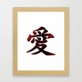 The word LOVE in Japanese Kanji Script - LOVE in an Asian / Oriental style writing Framed Art Print