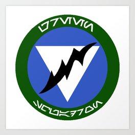 Green Squadron (Alliance) Art Print