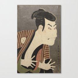 Famous Japanes Art: Tōshūsai Sharaku - Print of Ōtani Oniji III in the Role of the Servant Edobei Canvas Print