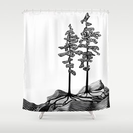 Northern Pines Shower Curtain