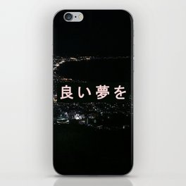 良い夢を (Yoi yume o/Sweet dreams) iPhone Skin