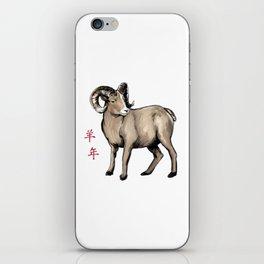 Year of the Sheep iPhone Skin