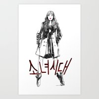 snsd Art Prints featuring Sooyoung SNSD by Noir0083
