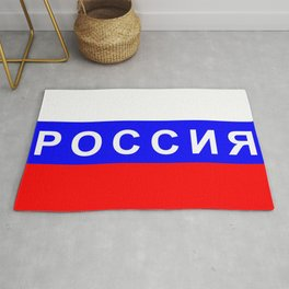 russia country flag cyrillic name text Rug