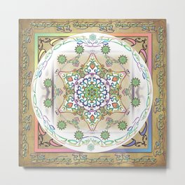 Compassion Mantra Rainbow Mandala Metal Print