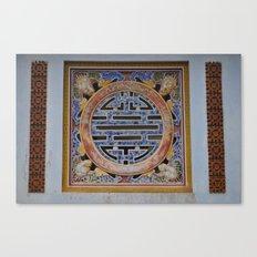 Hue, Citadel Canvas Print