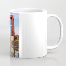 STAR Center Mug