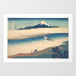 Tama River in Musashi Province - Katsushika Hokusai Art Print