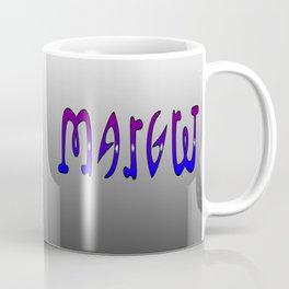 Margret (Ambigram) Namendreher Coffee Mug