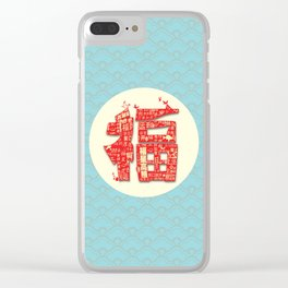 Lucky stars be with you. Clear iPhone Case