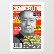 COSMARXPOLITAN, Issue 9 Art Print