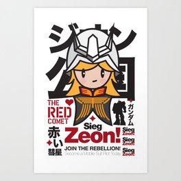 Sieg Zeon! Art Print