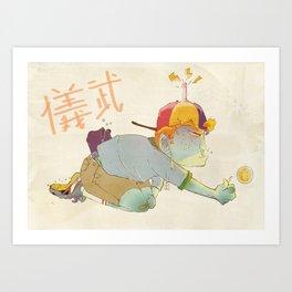 Gibu boy Art Print