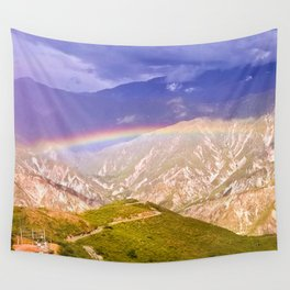 The rainbow of nature. Wall Tapestry