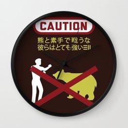 Don't Fistfight the Bears Wall Clock