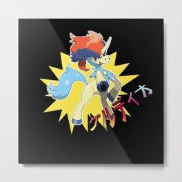 unicornio Metal Print