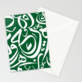 Arabic Calligraphy Pattern4 Stationery Cards