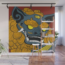 LeeOon Wall Mural