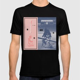 Left of the Limb (Kaneda) T-shirt